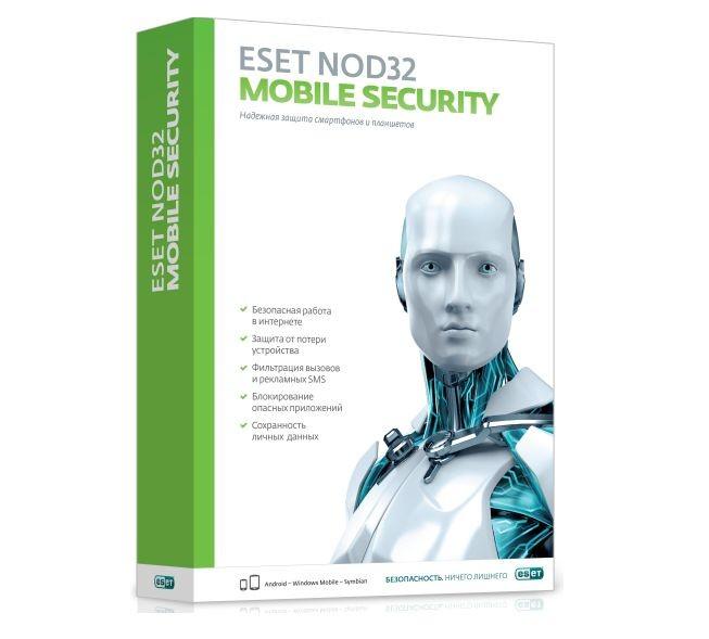 ESET NOD32 Mobile Security новая лицензия на 3 устройства на 1 год ESD