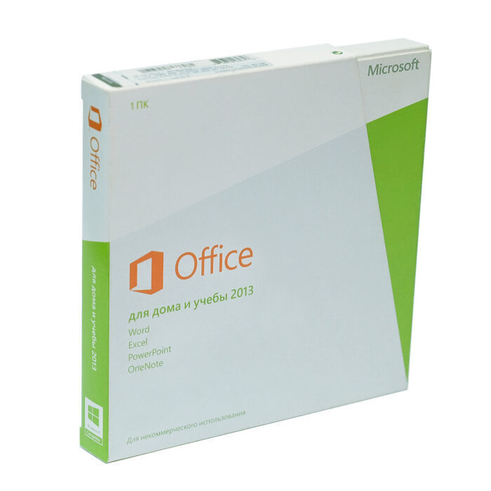 Microsoft Office 2013 Home and Student BOX 32-bit/x64 Russian Kazakhstan DVD - купить в интернет-магазине Skysoft