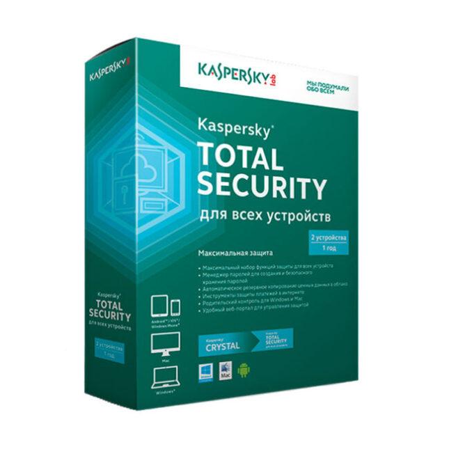 Kaspersky Total Security для всех устройств новая лицензия (3 устройства) 1 год